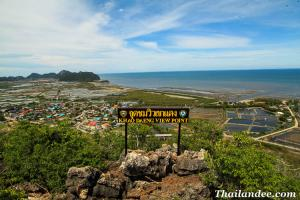 Point de vue  Khao Daeng Viewpoint Prachuap Khiri Khan