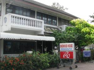 sherwood guesthouse